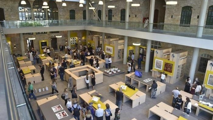 Salle de lecture / Bibliothèque nationale du Liban / Al-ain.com